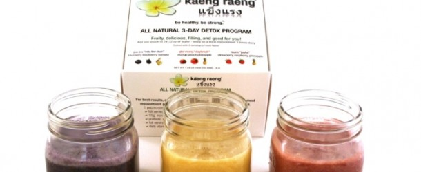 A CLEANSING GIVEAWAY – KAENG RAENG