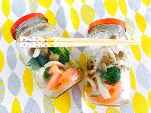 Miso Noodle Pots to Go